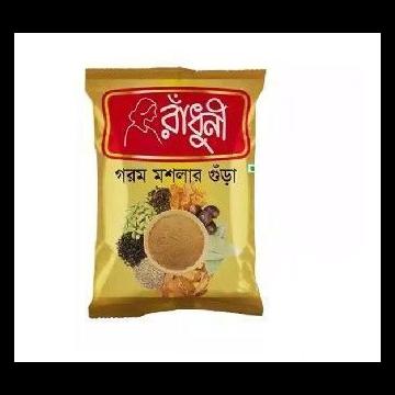 Radhuni Garam Masala - 15 gm