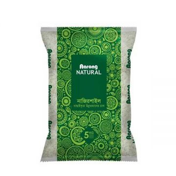 Aarong Nazirshail Rice -5kg