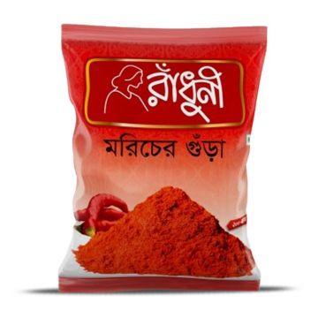 Radhuni Chili Powder - 1000 gm