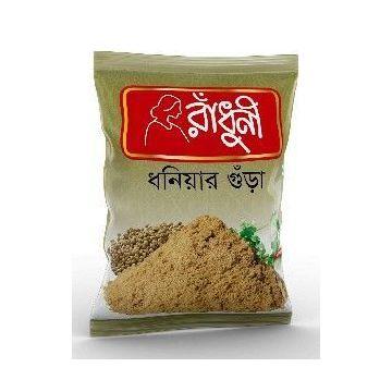 Radhuni Coriander Powder - 1000 gm