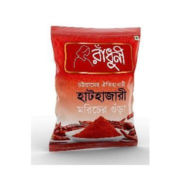Radhuni Hathazari Chili Powder - 500 gm