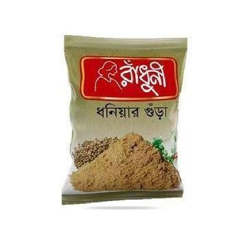 Radhuni Coriander Powder - 200 gm