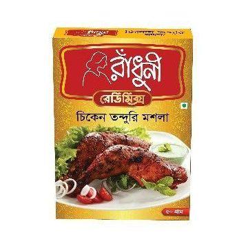 Radhuni Chicken Tandoori Masala - 50 gm