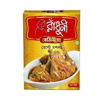 Radhuni Roast Masala - 35 gm