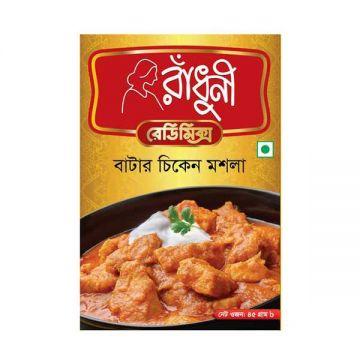 Radhuni Kachchi Biryani Masala - 40 gm