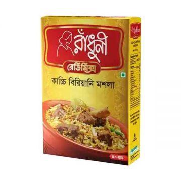 Radhuni Butter Chicken Masala - 45 gm