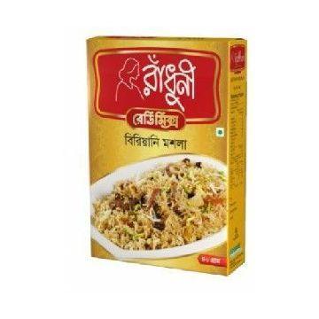 Radhuni Chatpati Masala - 50 gm