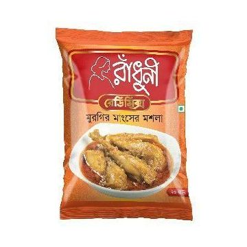 Radhuni Chicken Masala - 20 gm