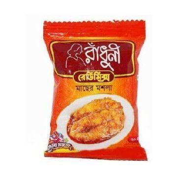 Radhuni Fish Curry Masala - 20 gm