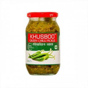 Green Chili - 400 gm