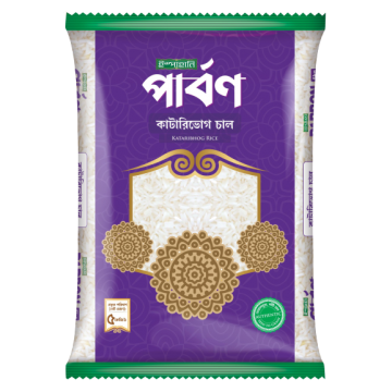 Ispahani Parbon Kataribhog Rice -5kg