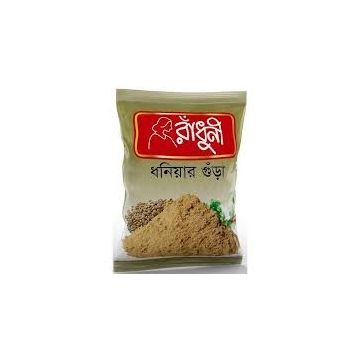 Radhuni Coriander Powder - 500 gm