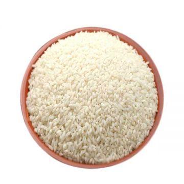 Chinigura Rice -1kg