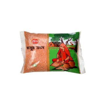 Pran Moshur Dal (Deshi) - 500gm