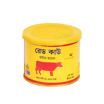 Red Cow Butter Oil - 400 gm