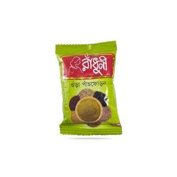 Radhuni Powdered Panchforan - 50 gm