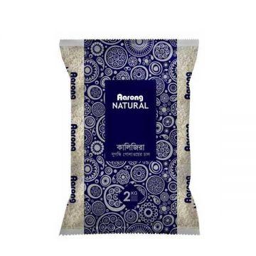 Aarong Kalijira Rice -2kg