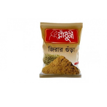 Radhuni Cumin Powder - 200 gm