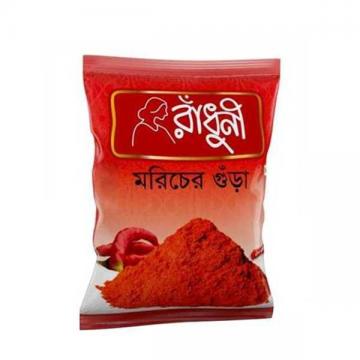 Radhuni Hathazari Chili Powder - 200 gm