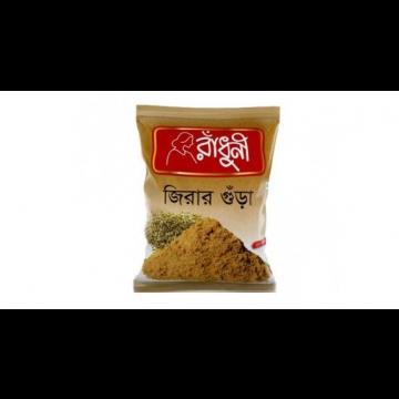 Radhuni Fish Curry Masala - 100 gm