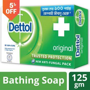 Dettol Soap Original Bathing Bar Soap - 125 gm