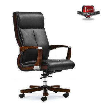 Revolving Chair - AFR – 004