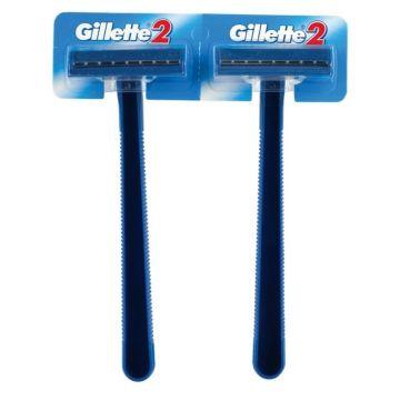 Gillette 2- Razor
