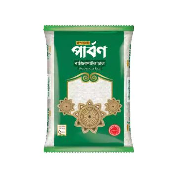 Ispahani Parbon Nazirshail Rice - 5kg