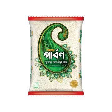 Ispahani Parbon Chinigura Rice -1kg