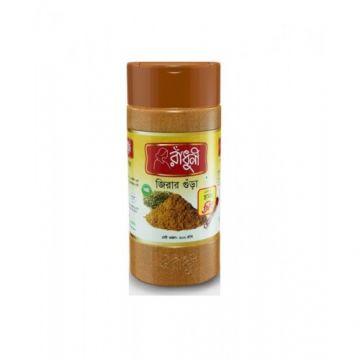Radhuni Cumin Powder(Pet Jar) - 200 gm