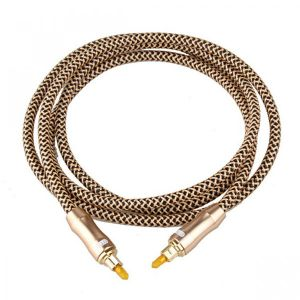 OPTICAL AUDIO CABLE 3.0 METER
