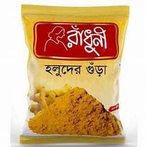 Radhuni Cumin (Jeera) Powder - 100 gm