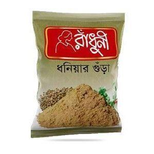 Radhuni Coriander Powder - 50 gm