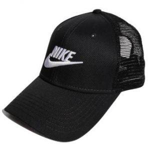 NIKE NET CAP TRUCKERS CAP SPORTS VURVE BILL CAP - BLACK AND WHITE