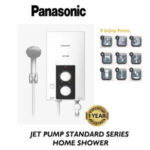 Panasonic Jet Pump Standard Series Home Shower DH-3RP1MK