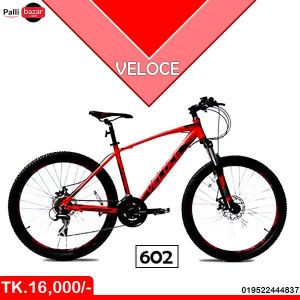 Veloc Bicycle 6.2