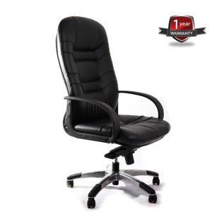 Revolving Chair - AF-HB 16