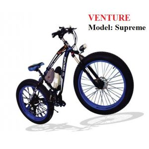 Electric Bicycle (Model: Supreme)